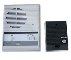 Aiphone Intercom-2 Station